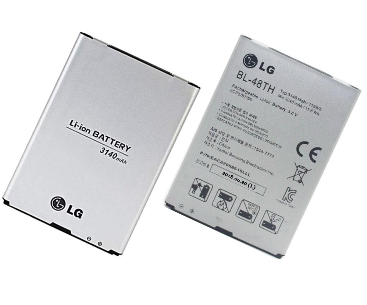 Elektronik & Foto Akku Kompatibel mit LG Electronic G Pro Lite ...